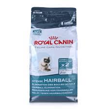 feline hairball control